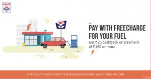 freecharge-petrol-pumps-cashback-300x157
