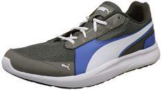 28514b020803 Reebok Men s Speed Up Xt Running Shoes - CouponGuruji